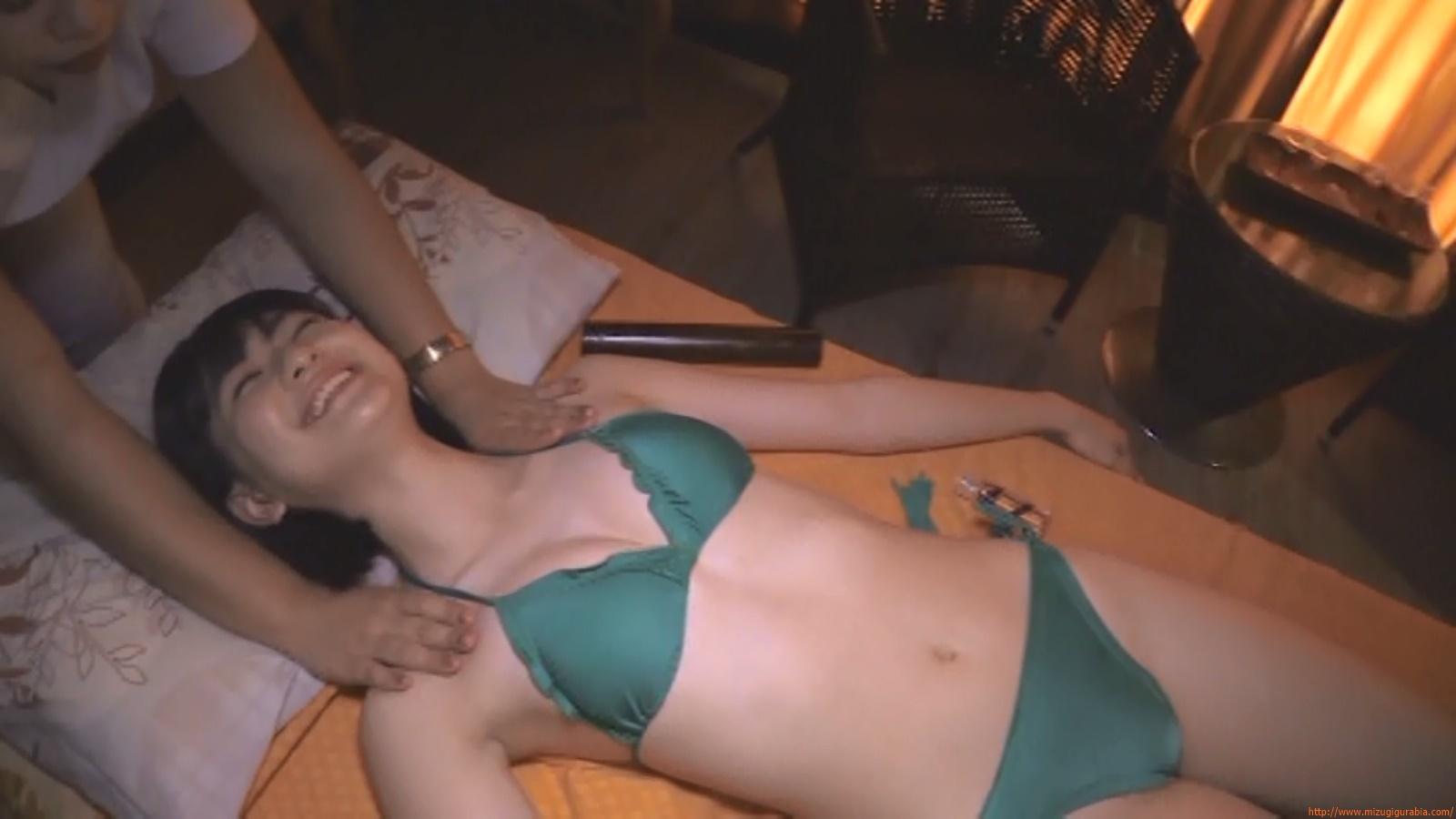 Healing massage230