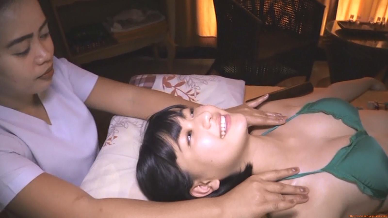 Healing massage250