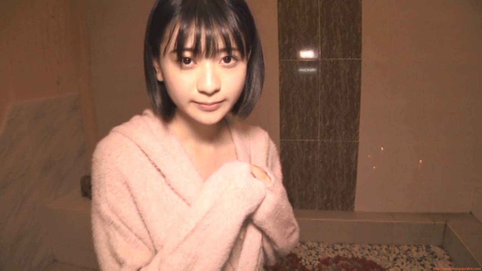 bath time025
