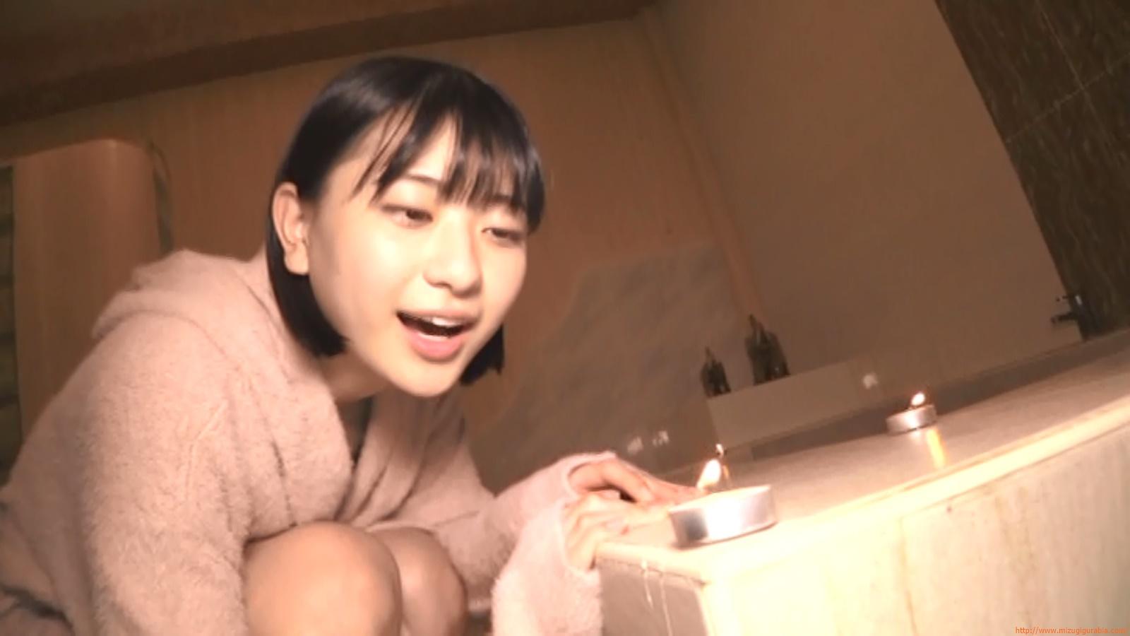 bath time035