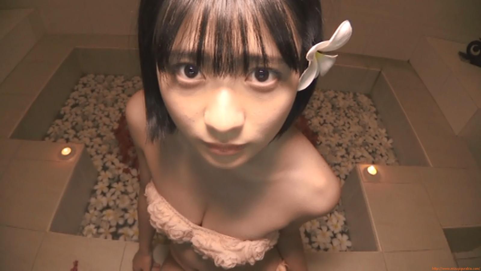 bath time357
