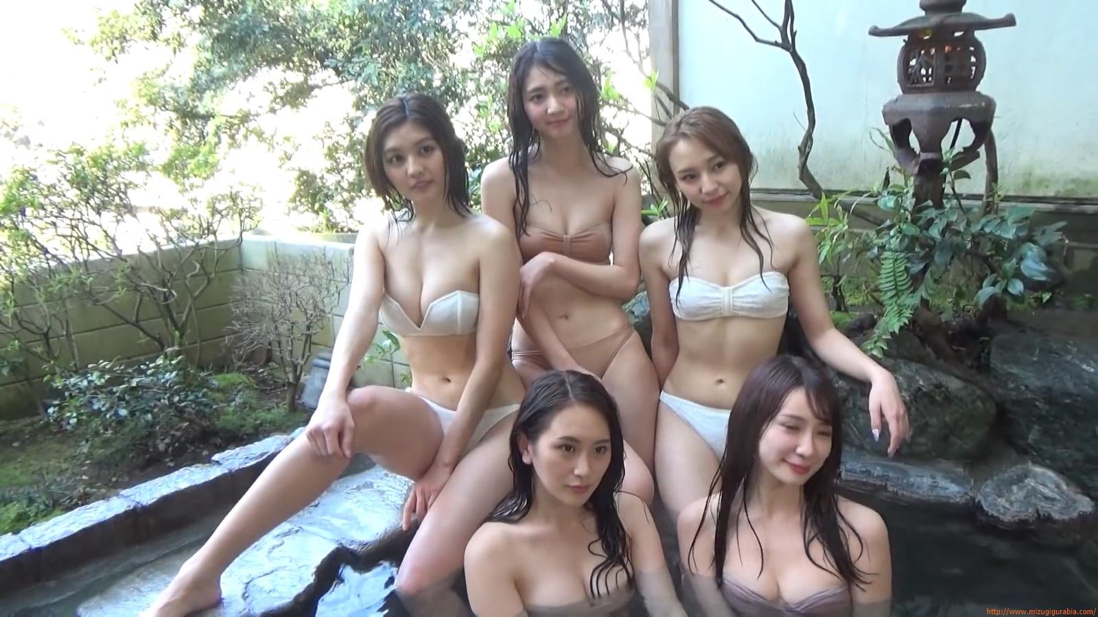 Yukemuri Onsen Trip046