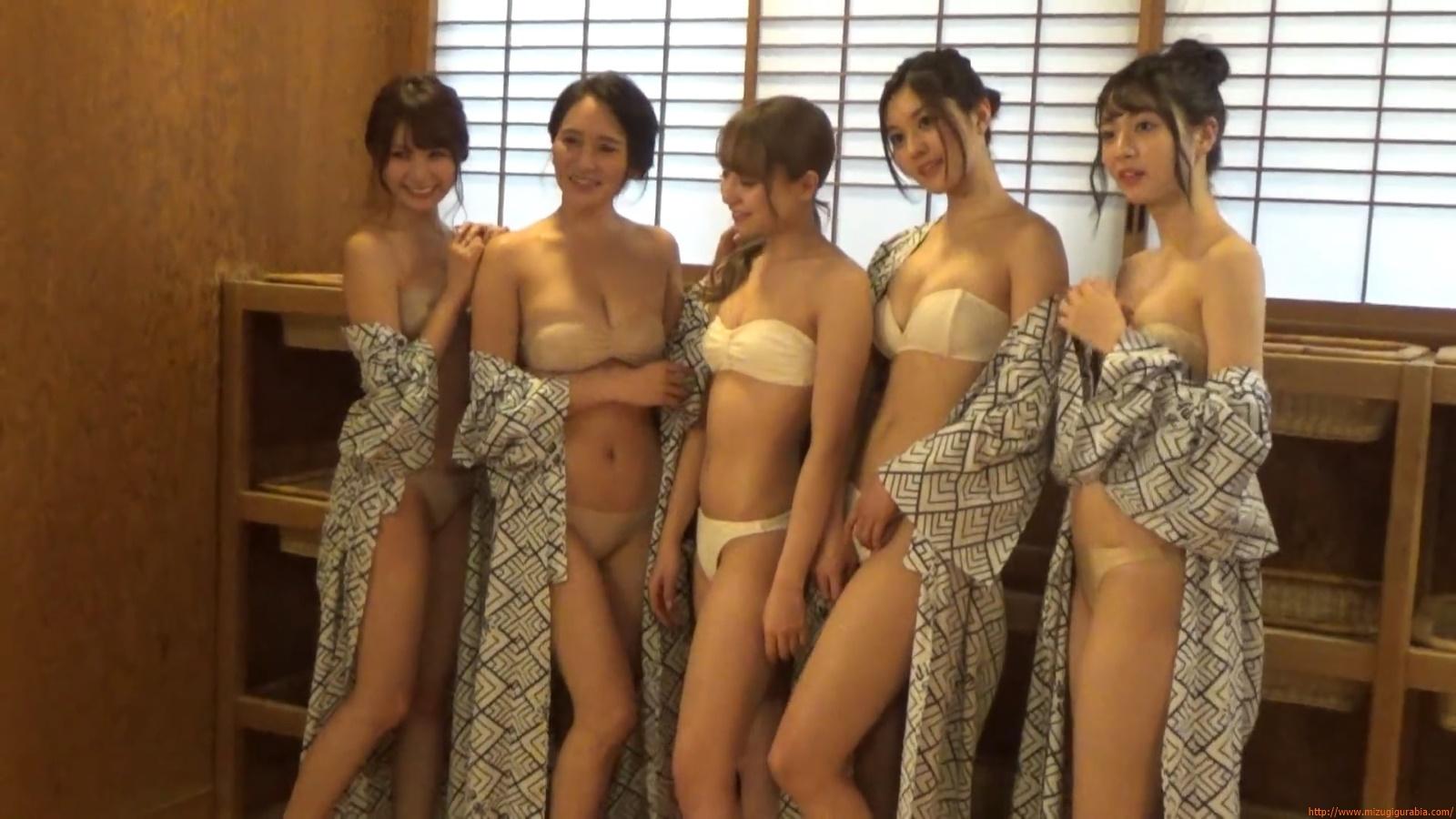 Yukemuri Onsen Trip077