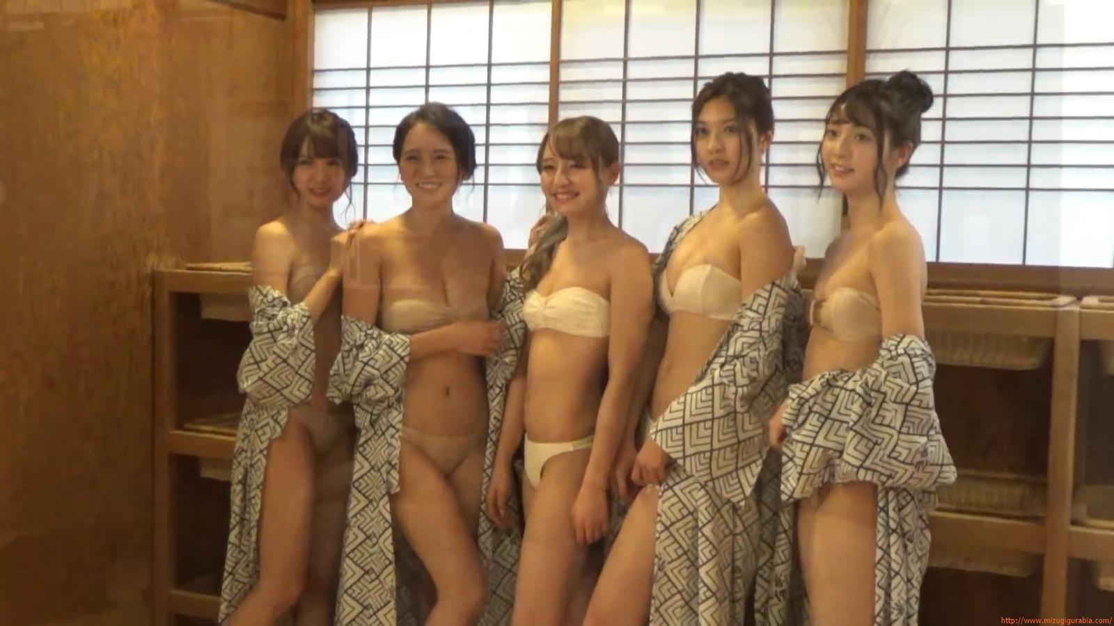 Yukemuri Onsen Trip086