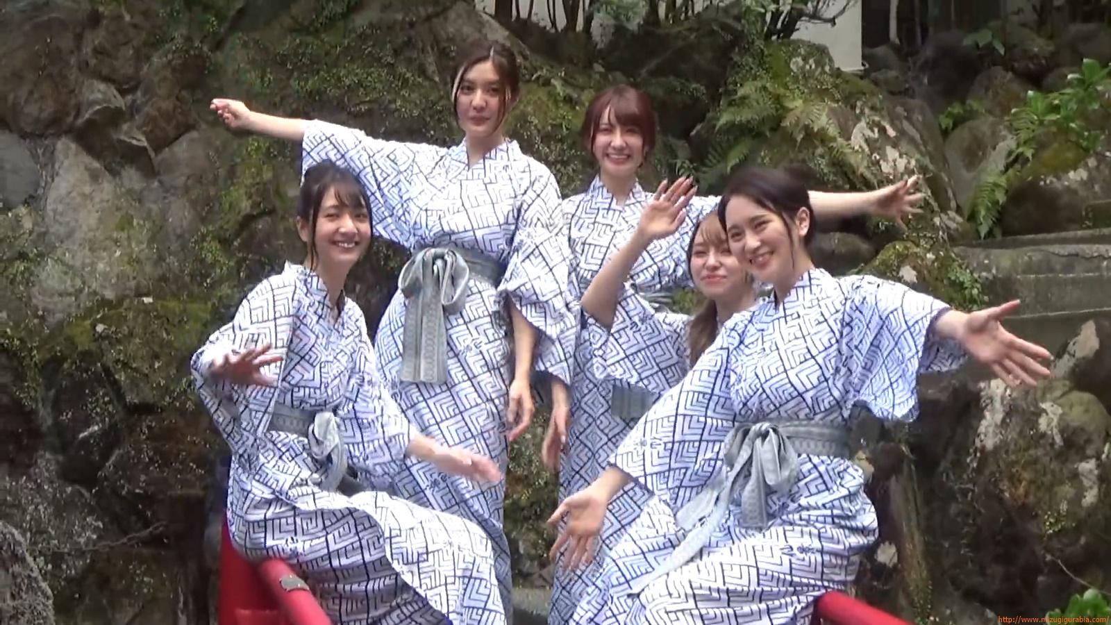 Yukemuri Onsen Trip108