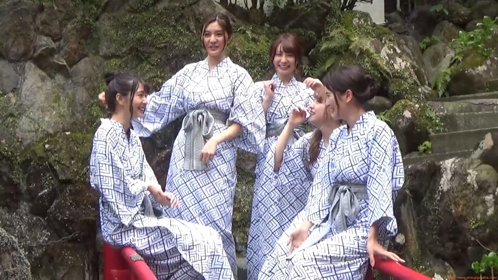 Yukemuri Onsen Trip106