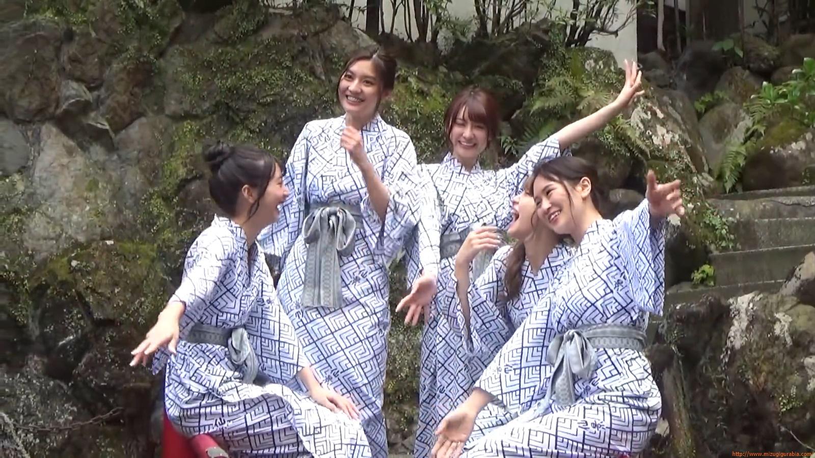 Yukemuri Onsen Trip102
