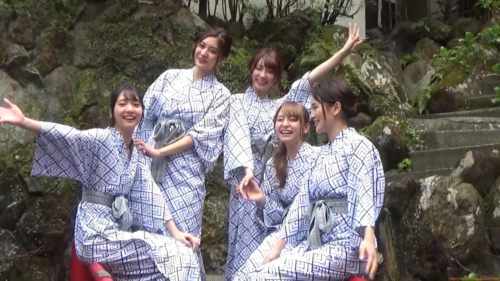 Yukemuri Onsen Trip099