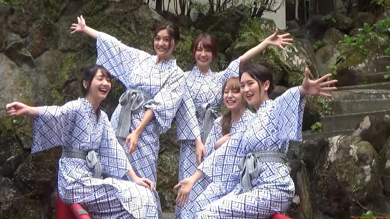 Yukemuri Onsen Trip100