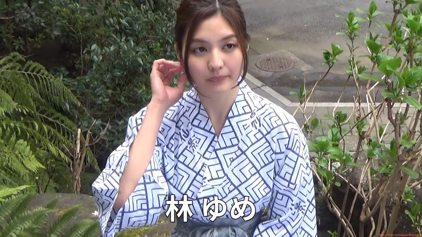 Yukemuri Onsen Trip126