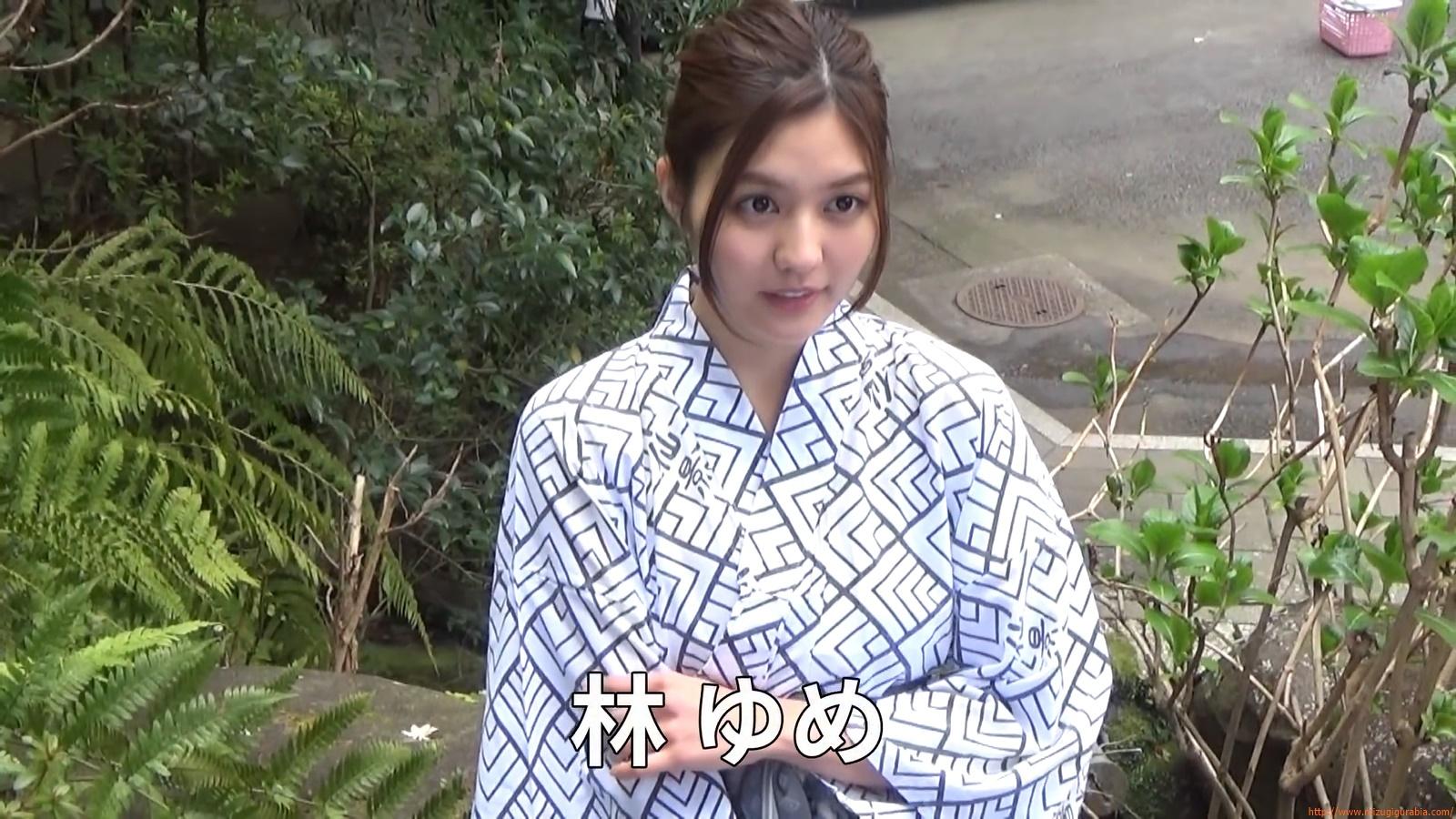Yukemuri Onsen Trip123