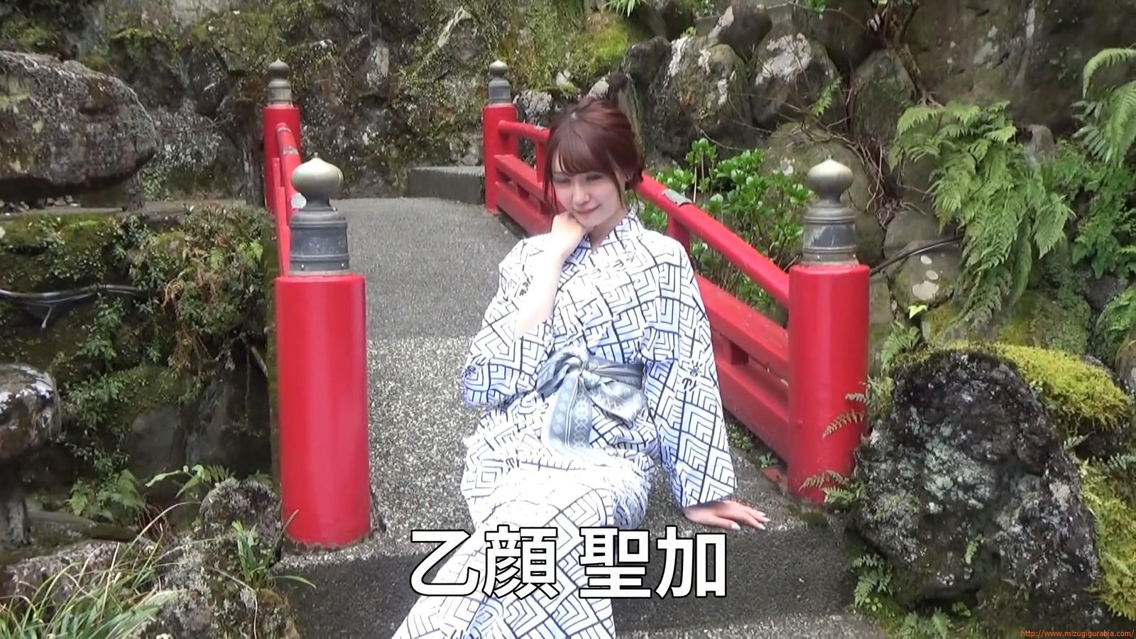 Yukemuri Onsen Trip168