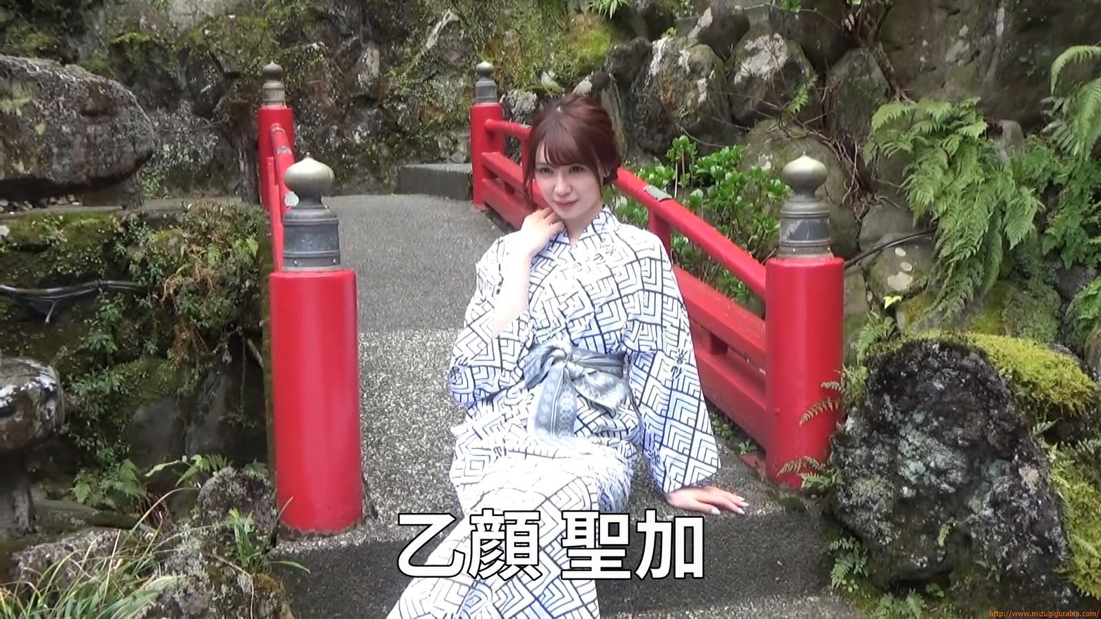 Yukemuri Onsen Trip166