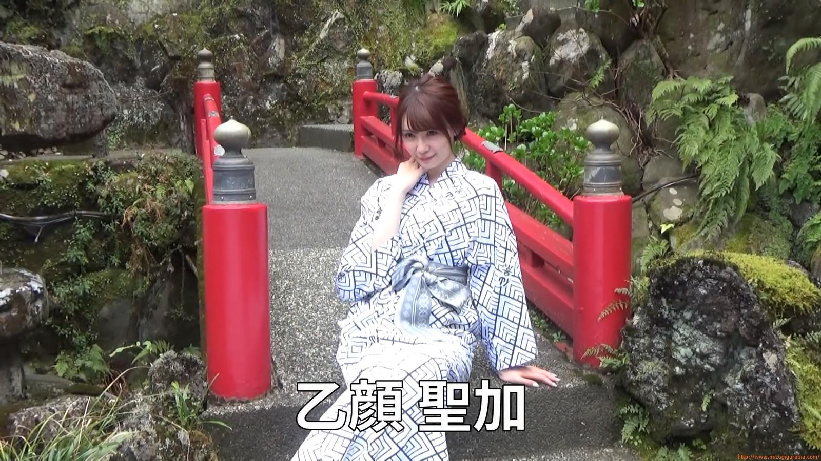 Yukemuri Onsen Trip167