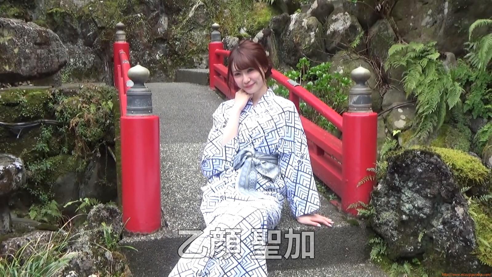 Yukemuri Onsen Trip170