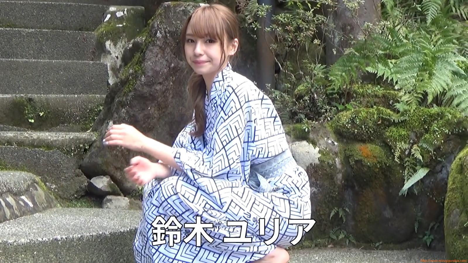 Yukemuri Onsen Trip212