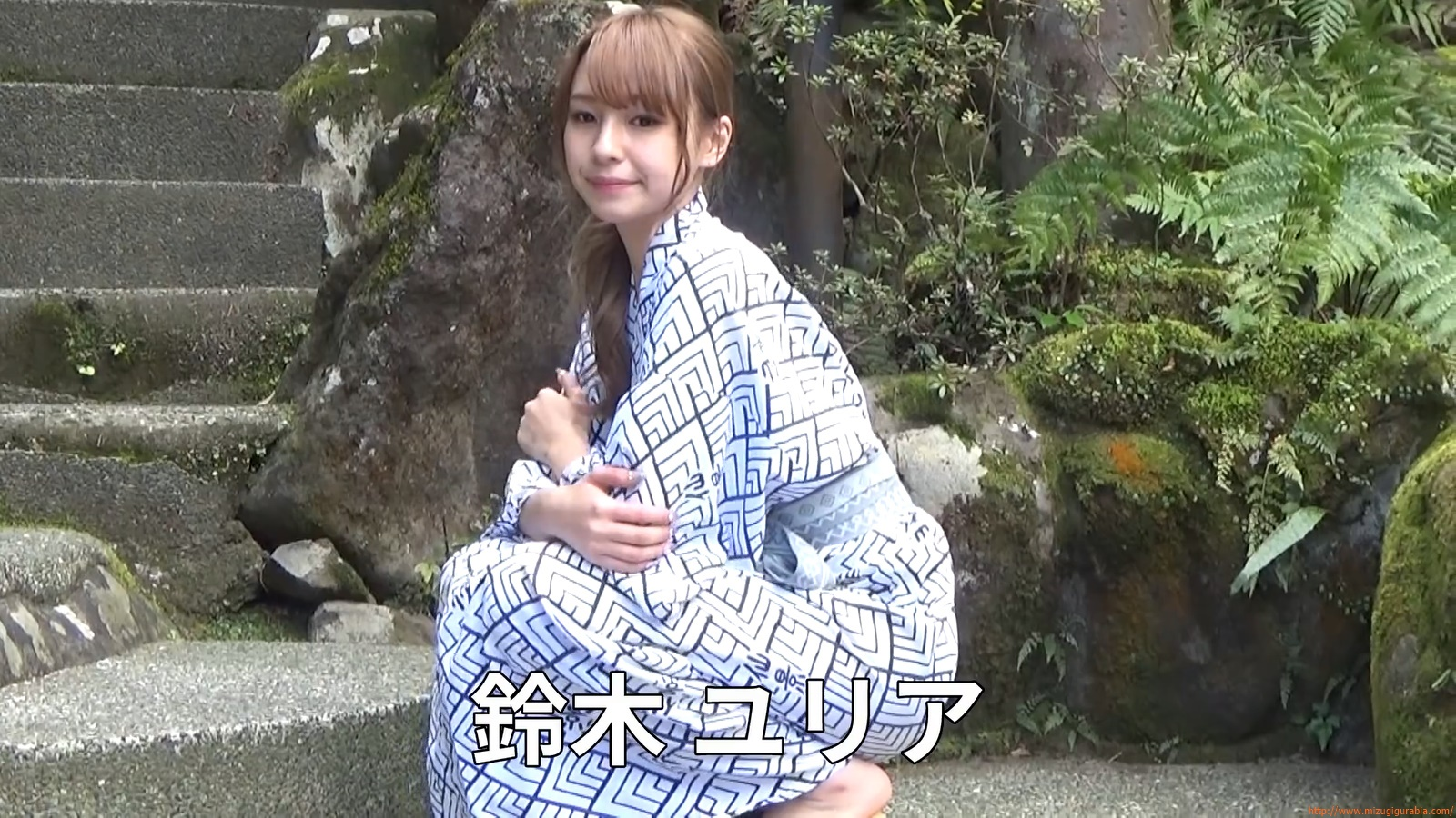 Yukemuri Onsen Trip213