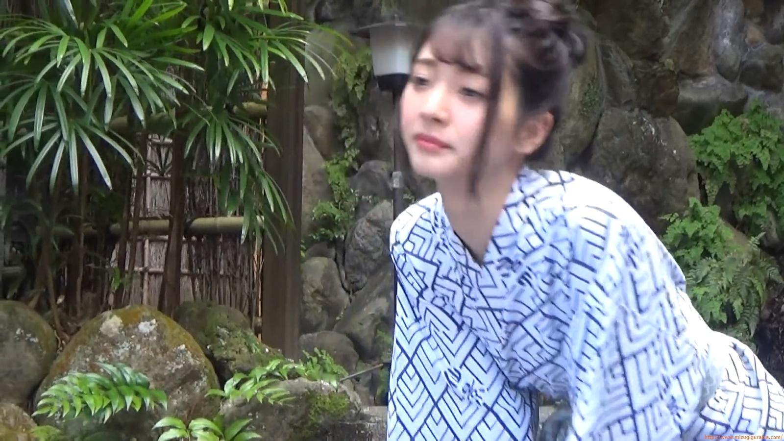 Yukemuri Onsen Trip263