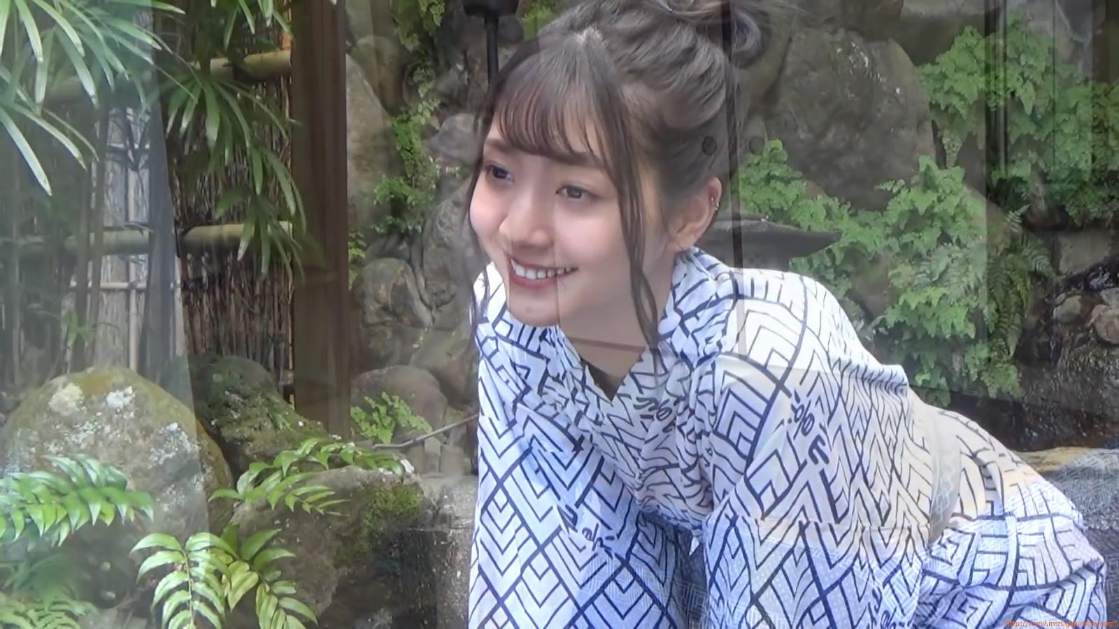 Yukemuri Onsen Trip266
