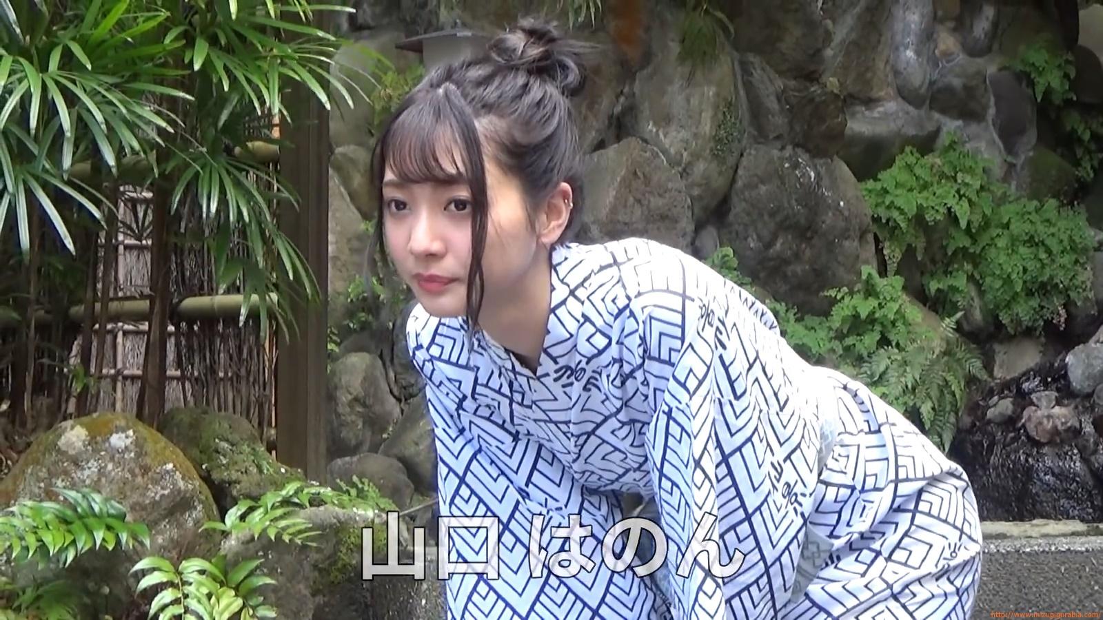 Yukemuri Onsen Trip261