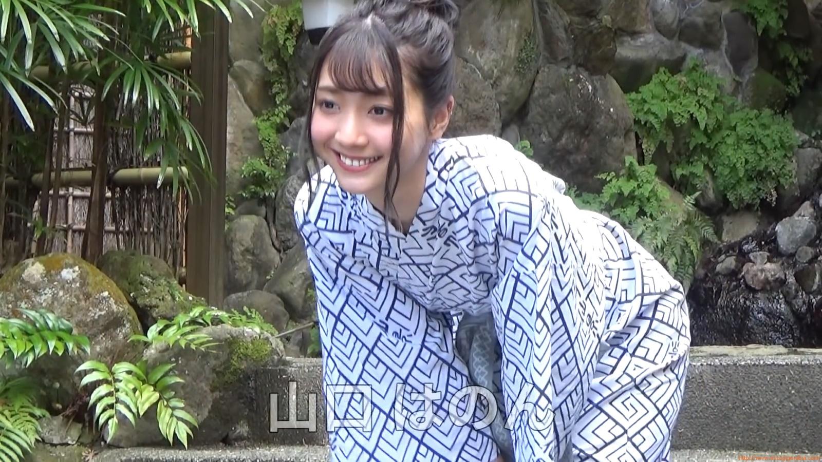 Yukemuri Onsen Trip256