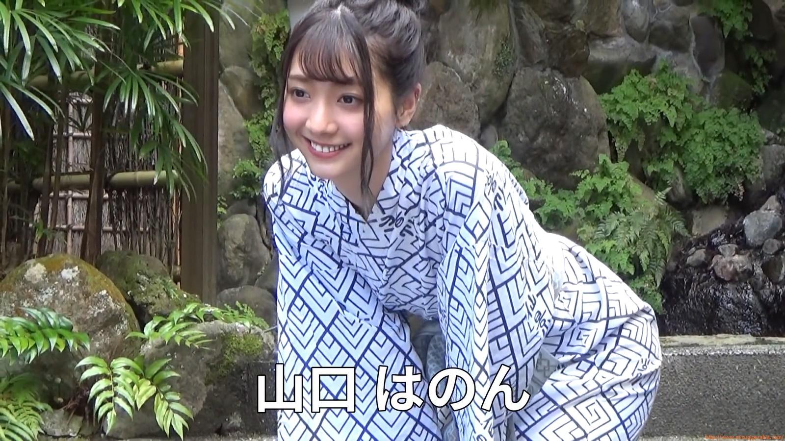 Yukemuri Onsen Trip258
