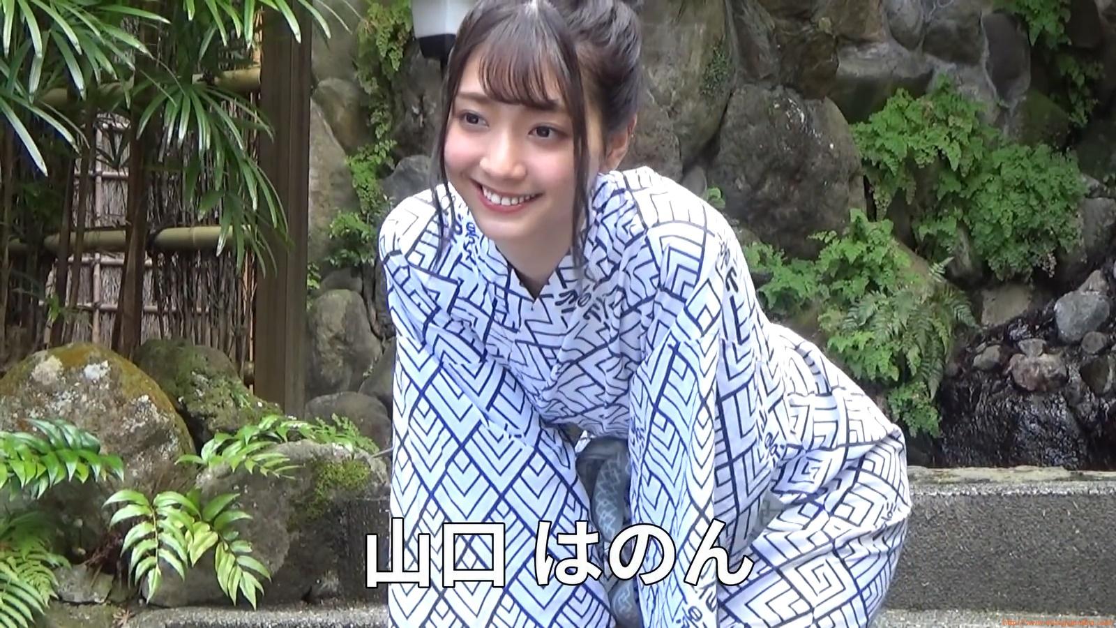 Yukemuri Onsen Trip257