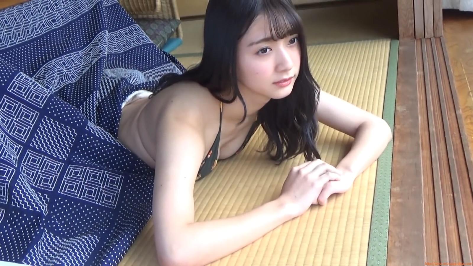 Yukemuri Onsen Trip306