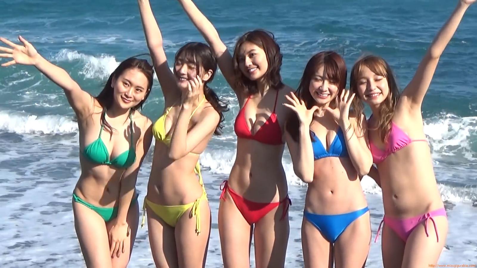 Yukemuri Onsen Trip392