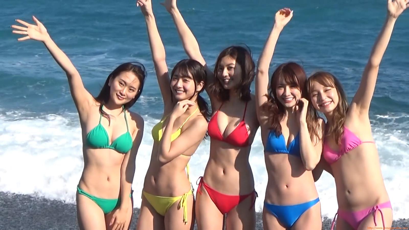 Yukemuri Onsen Trip397