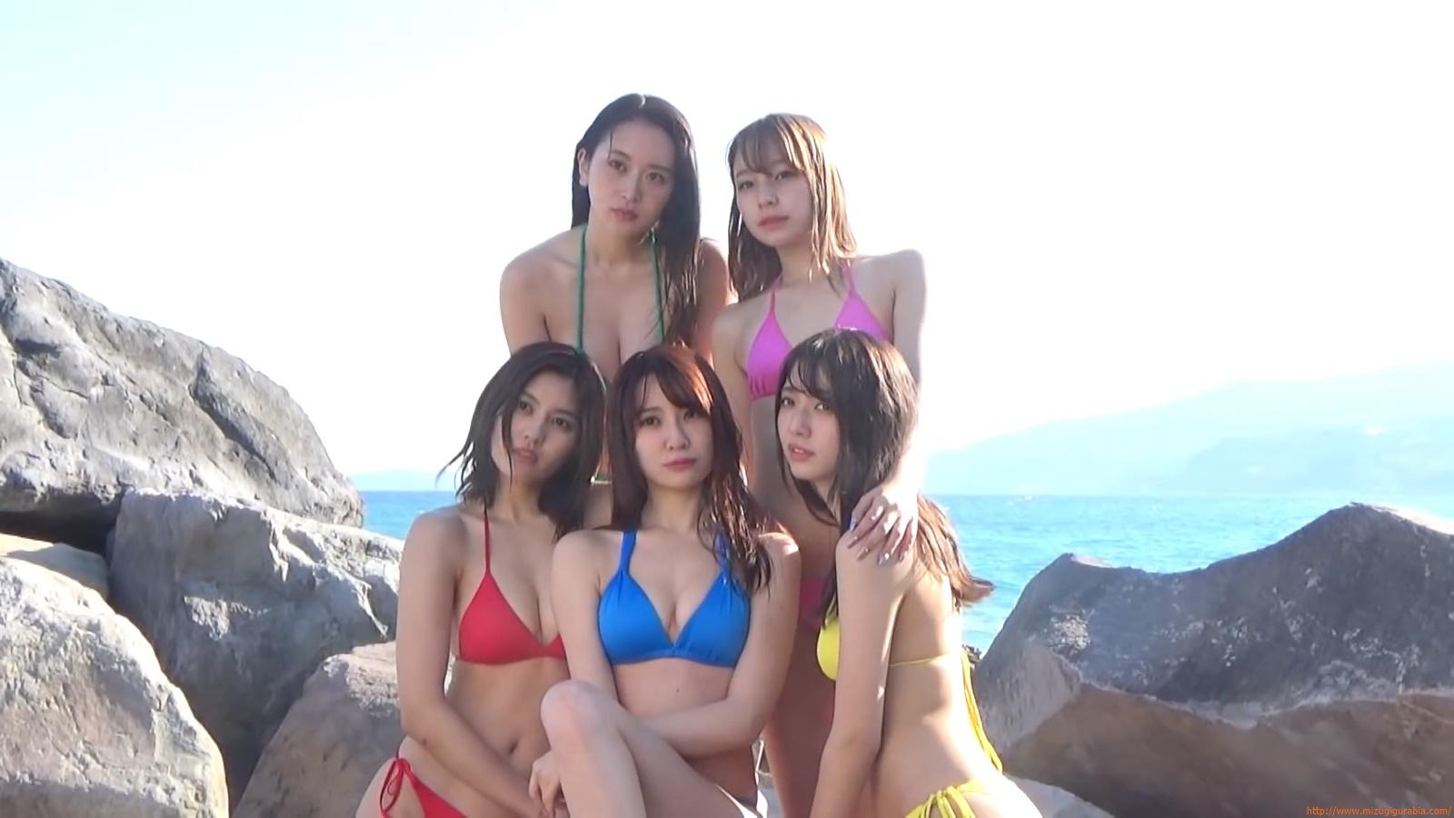 Yukemuri Onsen Trip423