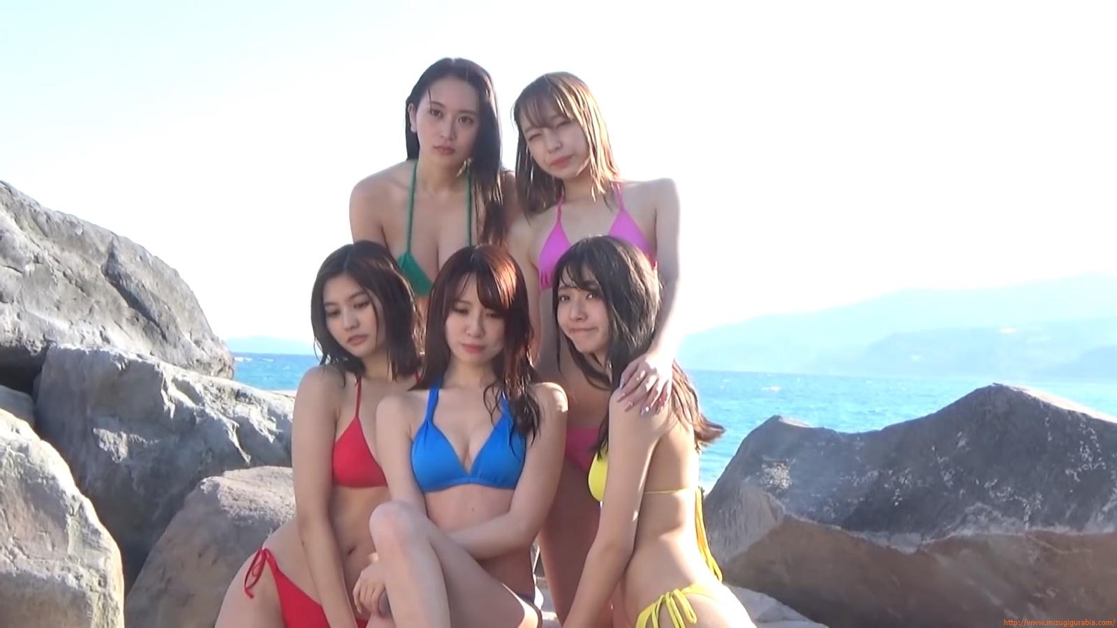 Yukemuri Onsen Trip431