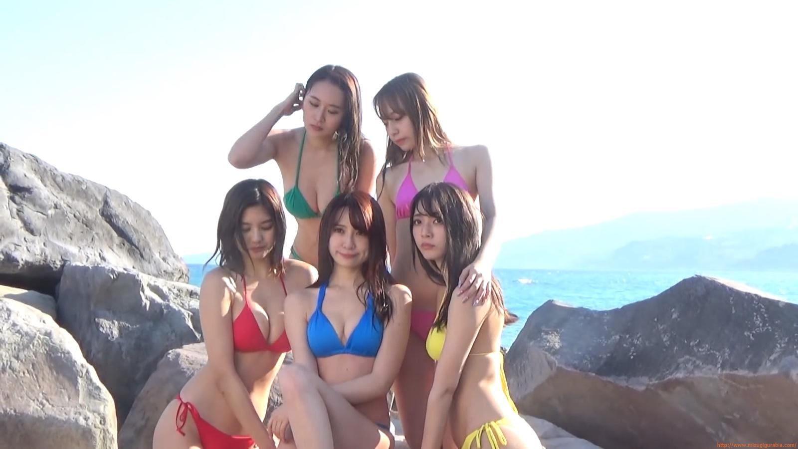 Yukemuri Onsen Trip433