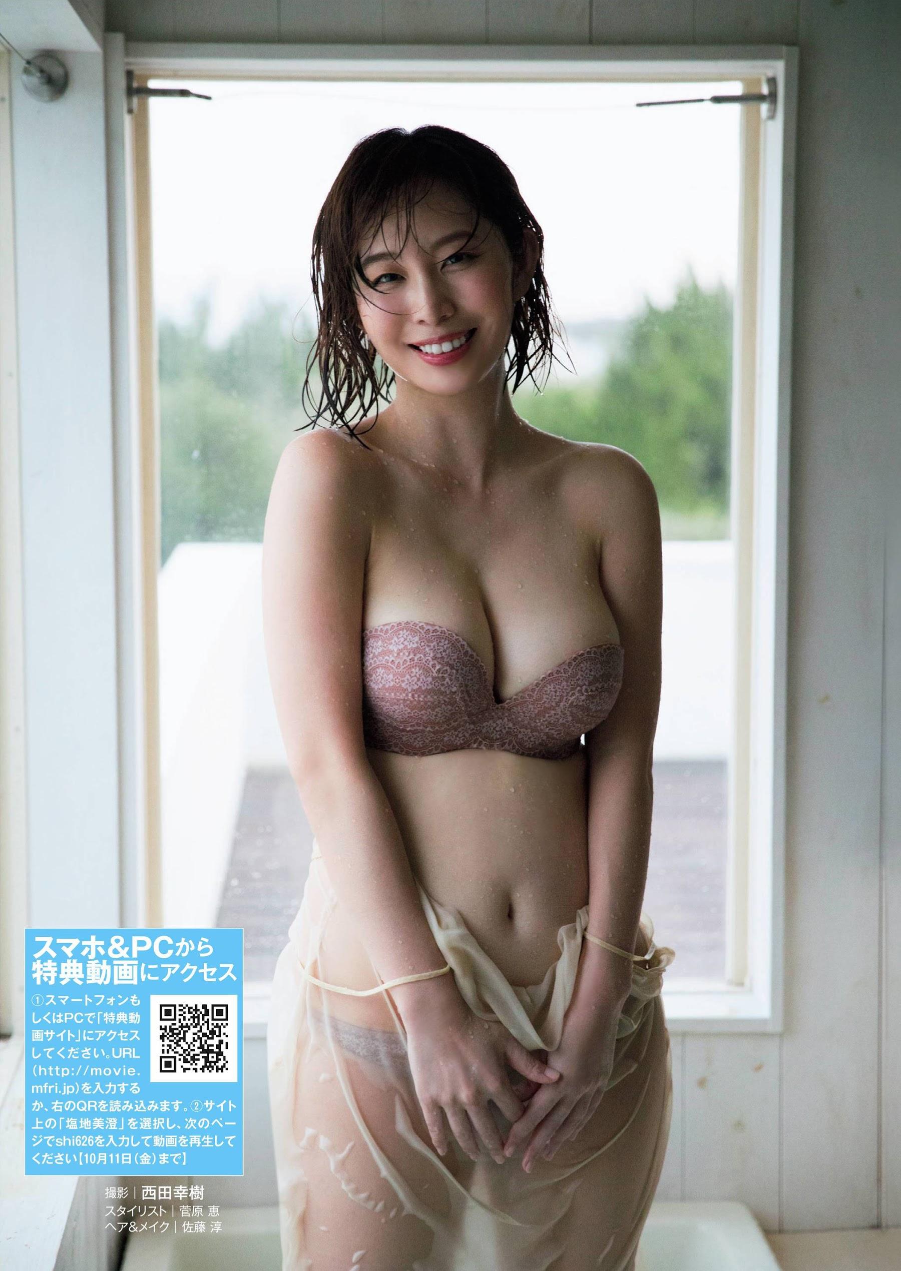 Misumi Shiochi, a female announcer in her underwear007