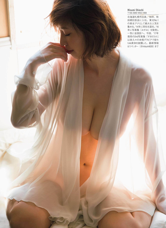 Misumi Shiochi, a female announcer in her underwear009