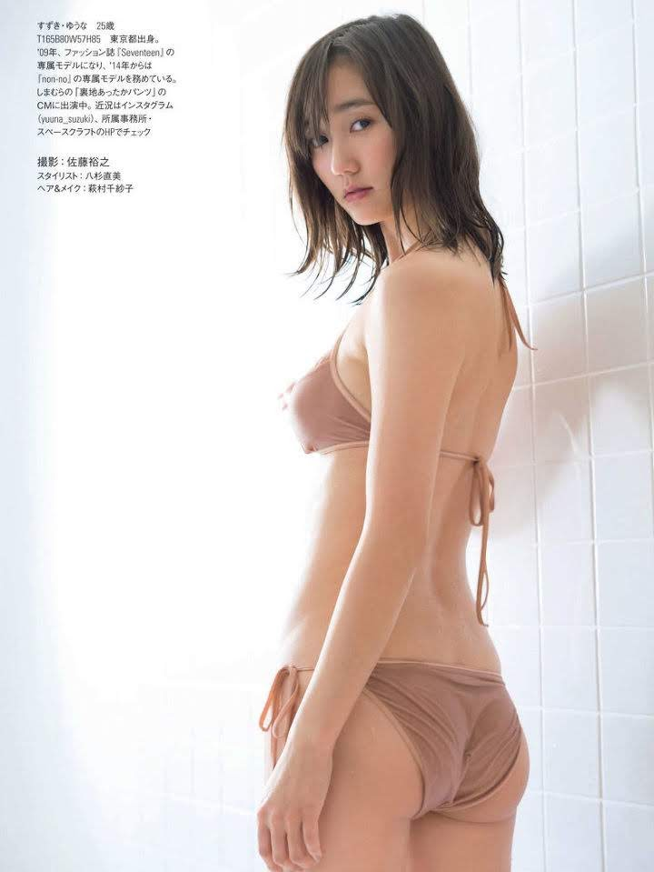The latest mole beauty is a 25-year-old loose and fluffy angel, non-no exclusive model Yuna Suzuki010