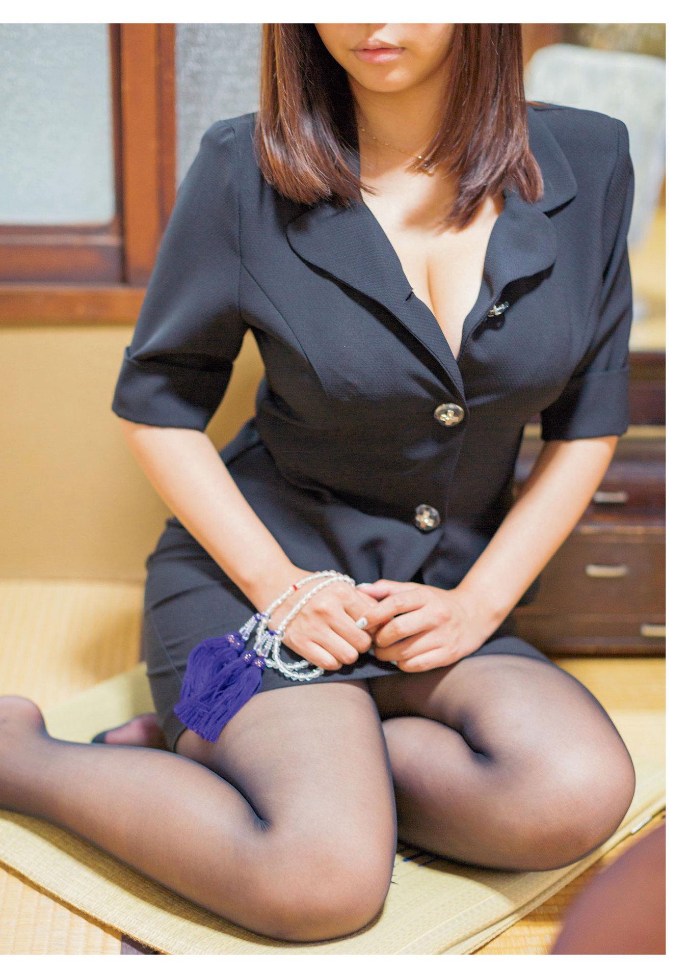 Uniform, swimsuit, underwear yukata148