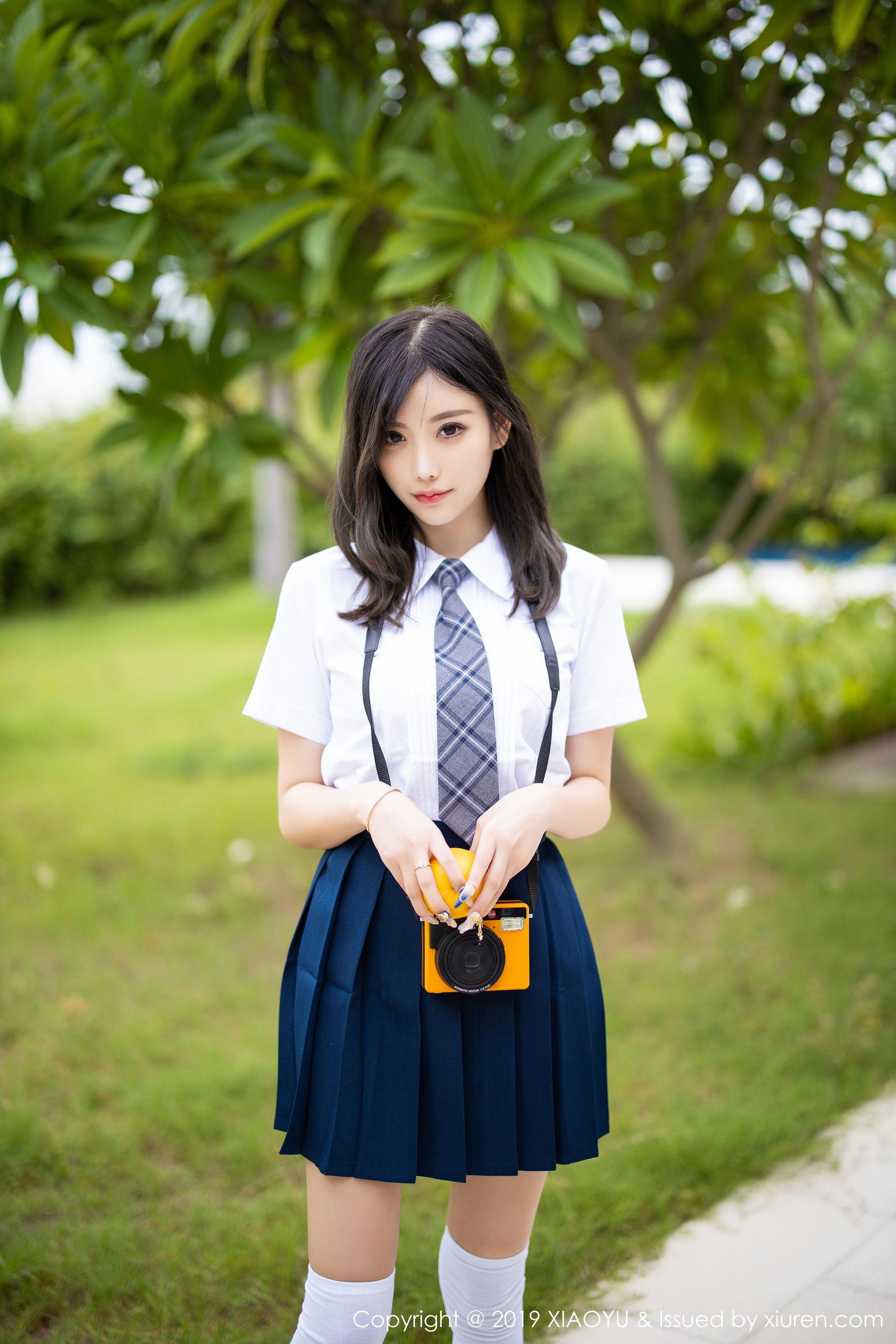 uniformc001