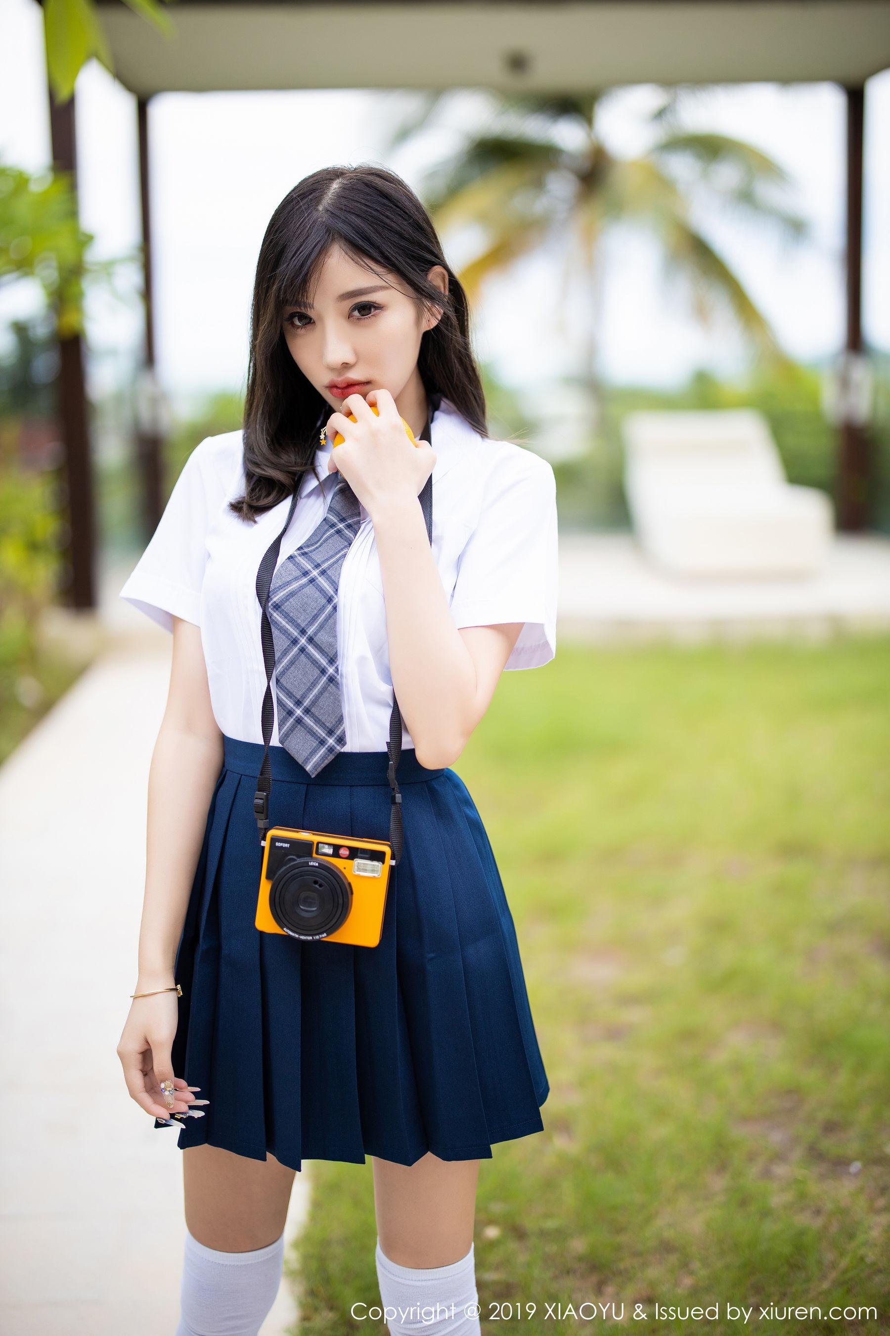 uniformc004