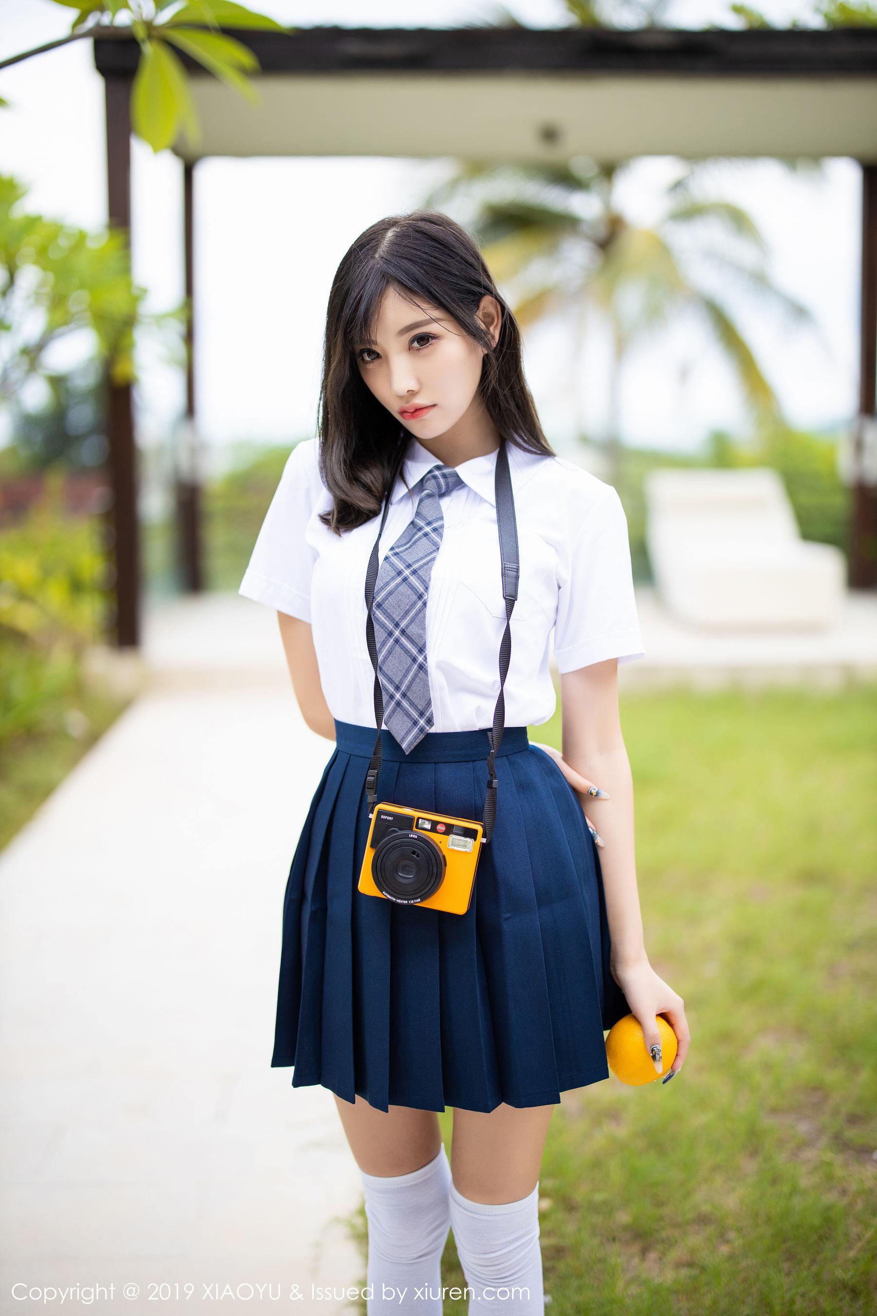 uniformc005