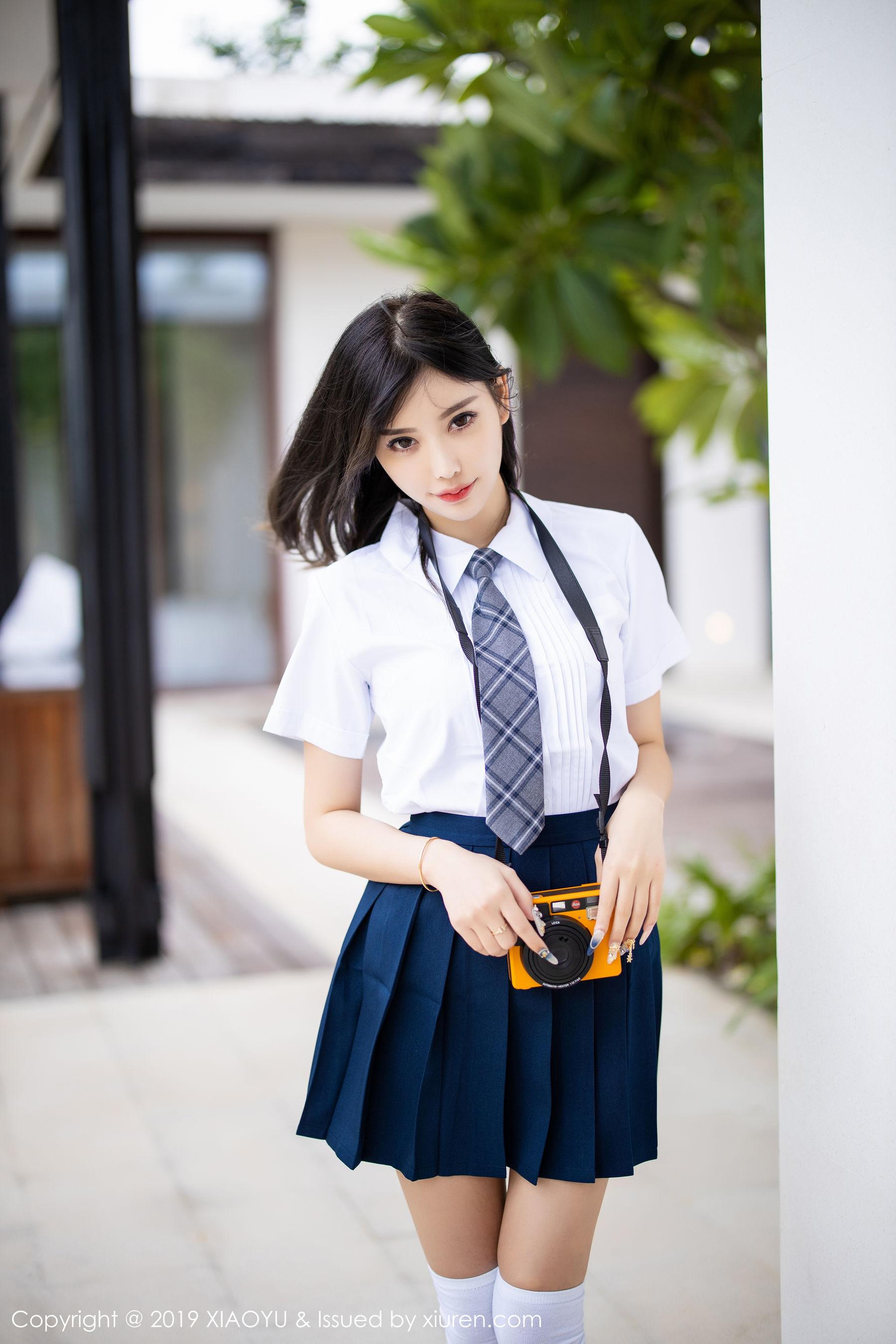 uniformc007