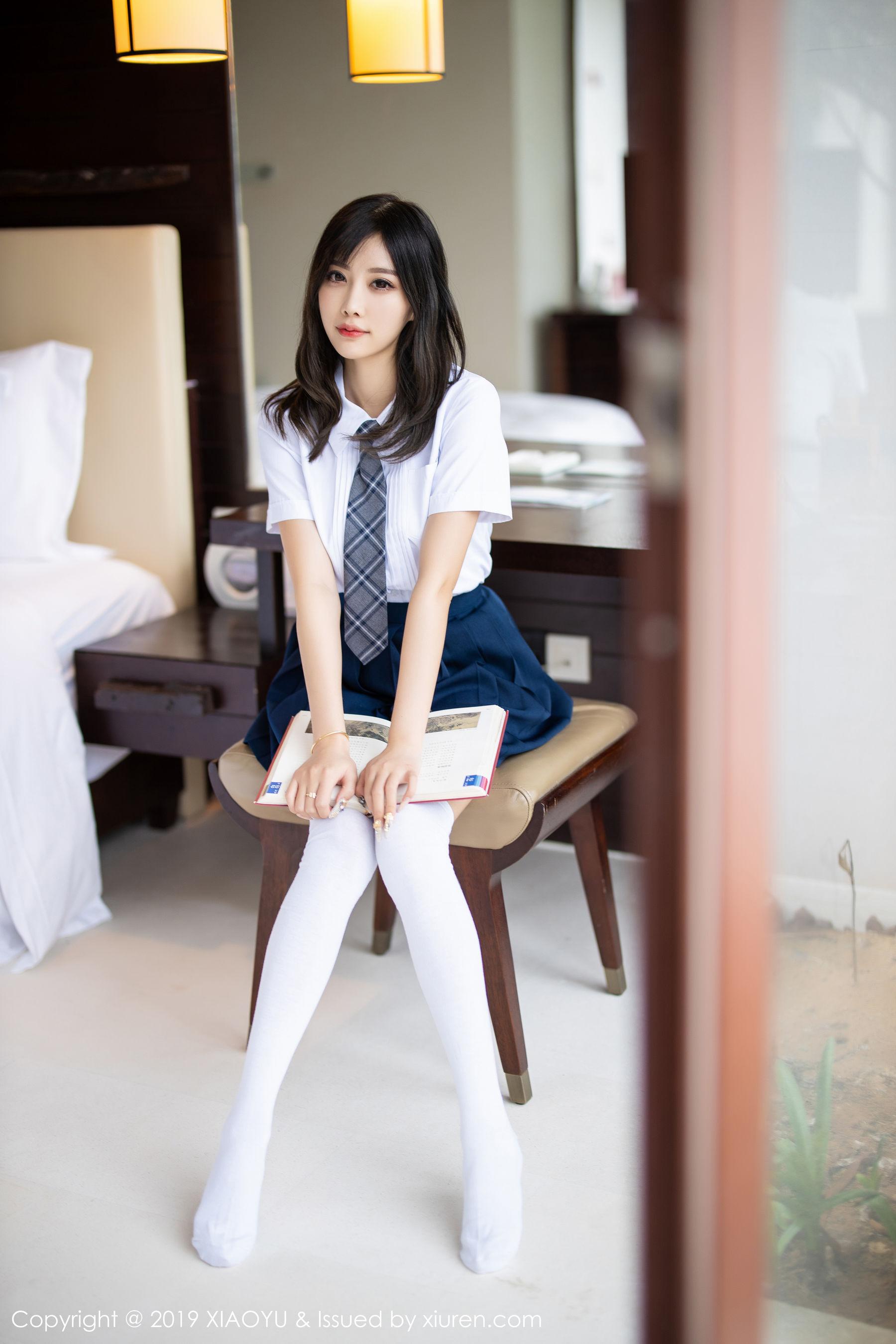 uniformc011