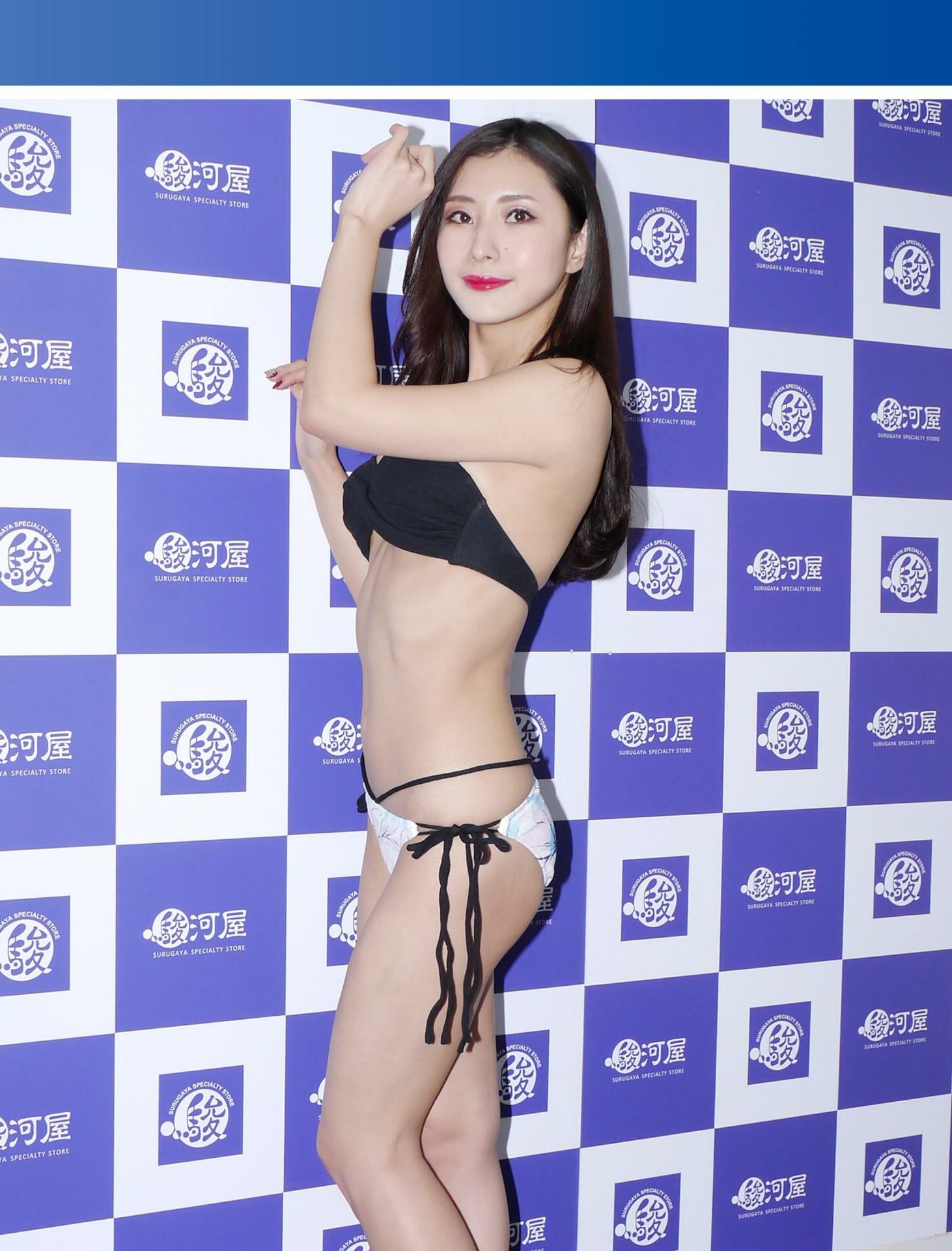 Aoyama Chinatsu003