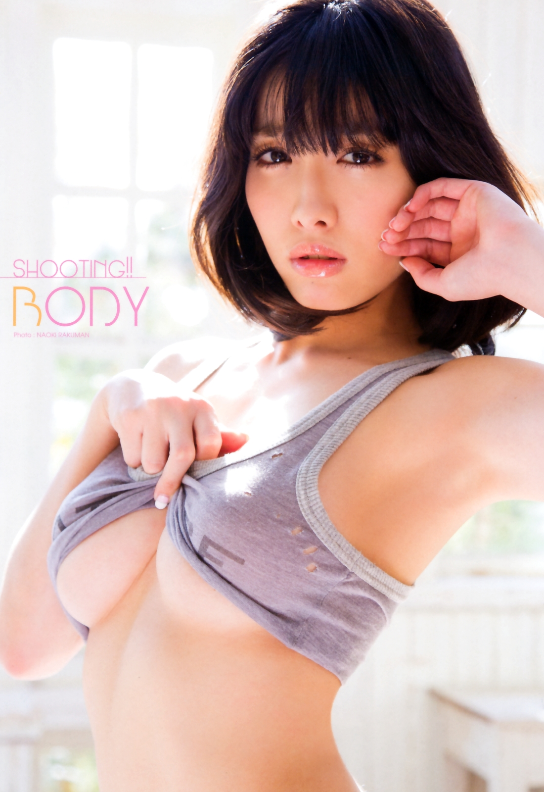 Its soft and makes you want to touch it Anna Konno 005