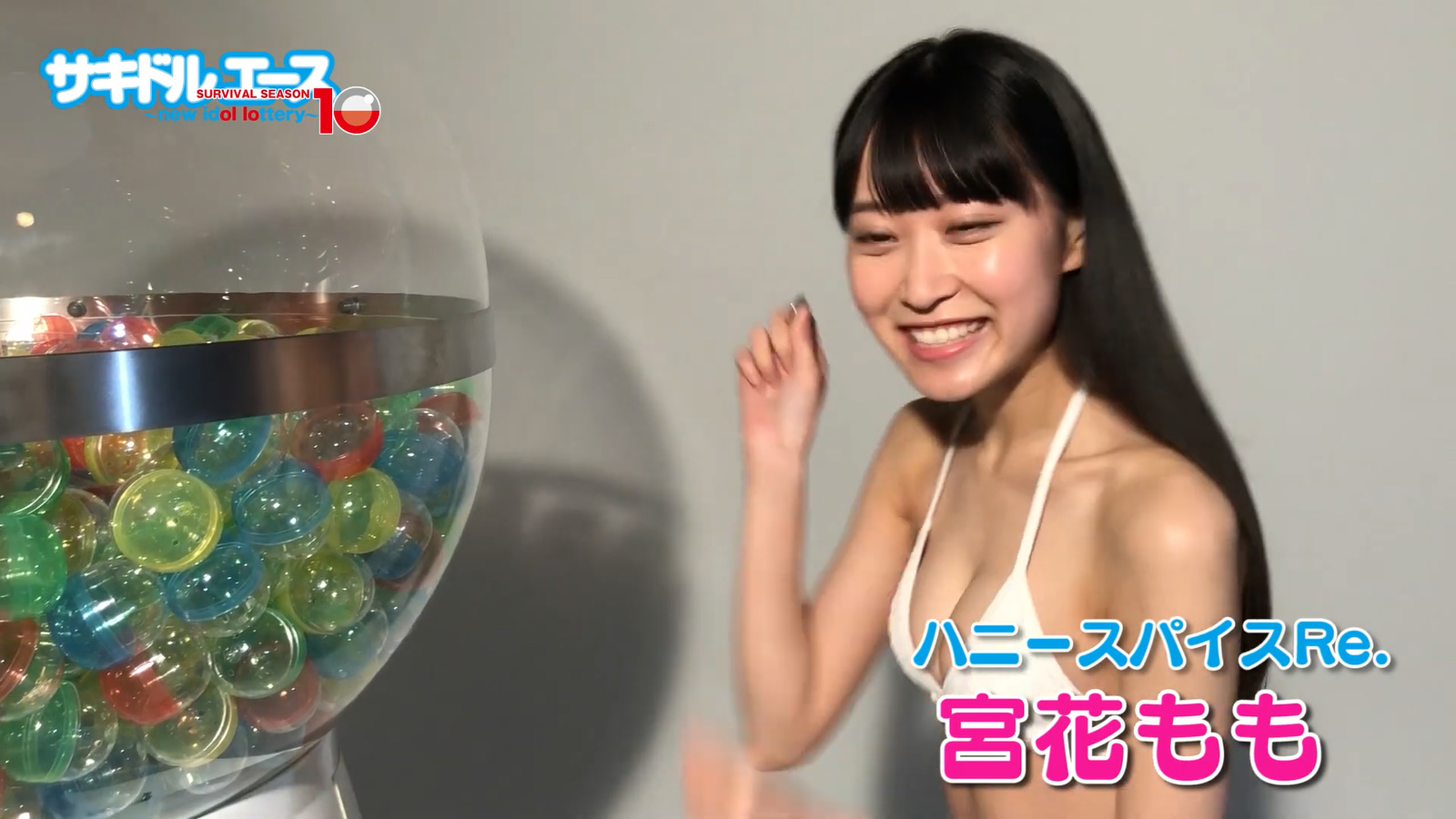 Sakidol Ace 10 Introduction Movie Capture of Swimsuit018
