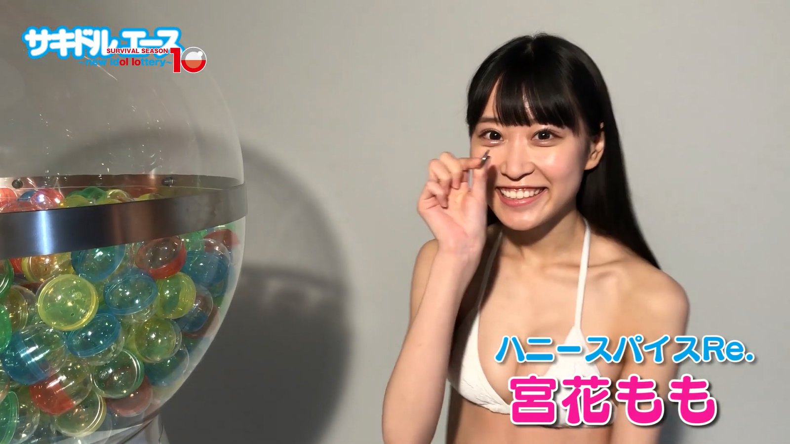 Sakidol Ace 10 Introduction Movie Capture of Swimsuit017