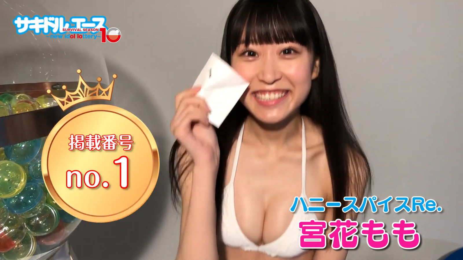 Sakidol Ace 10 Introduction Movie Capture of Swimsuit021