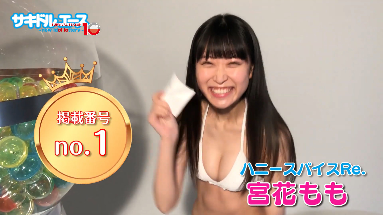 Sakidol Ace 10 Introduction Movie Capture of Swimsuit023