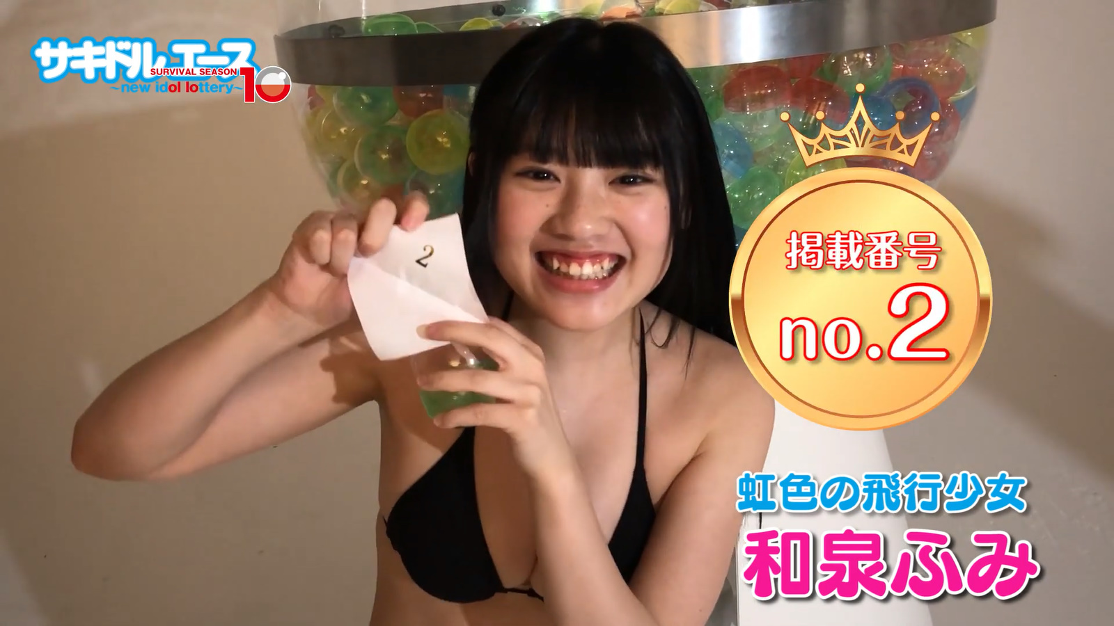 Sakidol Ace 10 Introduction Movie Capture of Swimsuit044