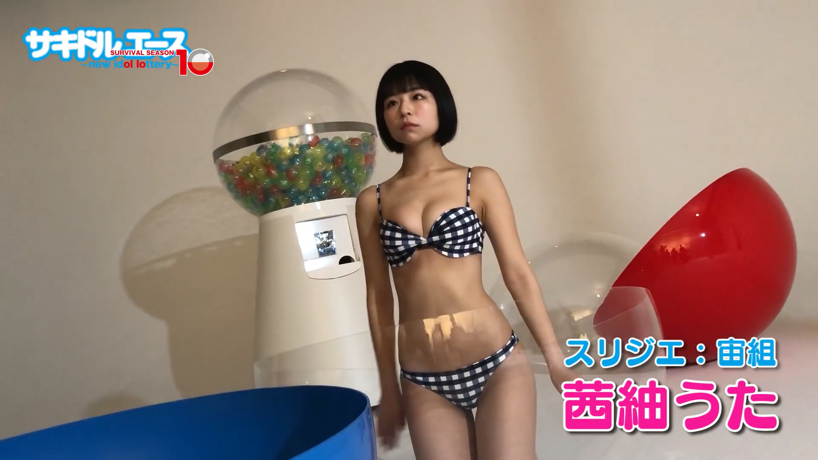 Sakidol Ace 10 Introduction Movie Capture of Swimsuit054